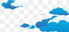 Cloud - Cloud Banner Computer File PNG