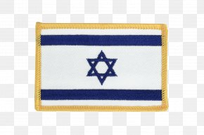 Sicily - Flag Of Israel Flag Patch Flag Of Palestine PNG