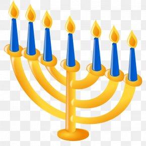 Hanukkah Menorah Pictures - Hanukkah Menorah Christmas Clip Art PNG