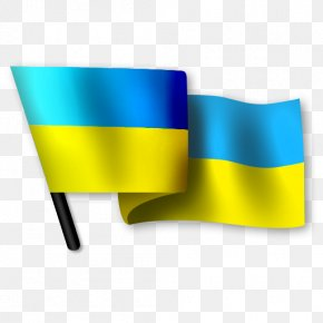 Ukraine Flag - Flag Of Ukraine National Flag PNG
