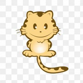 Cute Cat - Leopard Tiger Felidae Coloring Book Clip Art PNG