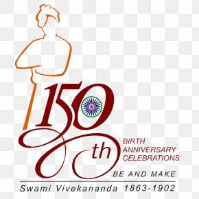 Birthday - Sri Ramakrishna Math, Chennai Belur Math 150th Birth Anniversary Of Swami Vivekananda Ramakrishna Mission National Youth Day PNG
