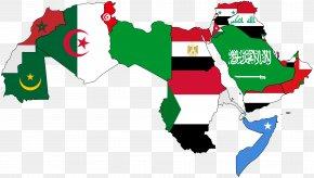 Arab Cliparts - Arab World Arabs Flag Of The Arab League PNG