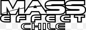 Mass Effect Logo HD - Mass Effect 2: Arrival Mass Effect 3 Mass Effect Galaxy Dragon Age: Inquisition Dragon Age: Origins PNG