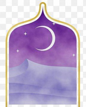 Logo Rectangle - Eid Mubarak Graphic Design PNG