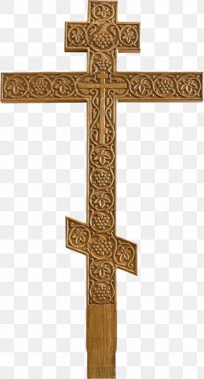 Christian Cross - Russian Orthodox Cross Christian Cross Crucifix PNG
