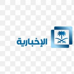 AQSA - Television Channel Streaming Media Live Television Al Arabiya PNG