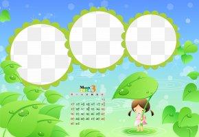 Calendar Template - Cartoon Poster Illustration PNG