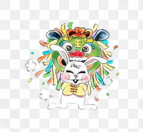 Lion Cartoon Rabbits - Lichun I Ching Chinese Zodiac Rabbit Fortune-telling PNG