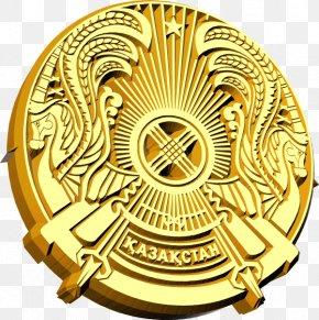 Emblem Of Kazakhstan Coat Of Arms National Emblem Landlocked Country PNG