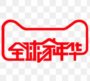 Bol Flag - Logo Graphic Design Vector Graphics Image PNG