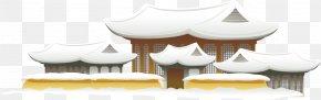 Snow House - Daxue Euclidean Vector Winter Snow PNG