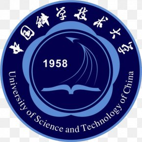 Science And Technology - University Of Science And Technology Of China Chinese University Of Hong Kong Master's Degree Chinese Academy Of Sciences PNG