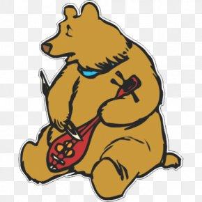 Bear - American Black Bear Dog Clip Art PNG