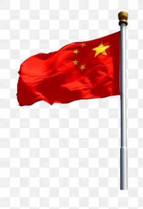 Five Starred Red Flag - Flag Of China Red Flag PNG