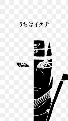 Uchiha Ferret - Itachi Uchiha Sasuke Uchiha Sharingan Icon PNG