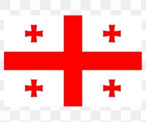 National Flag - Flag Of Georgia Kingdom Of Georgia National Flag PNG