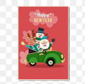 Santa Claus Greeting Cards By Car Vector Material - Santa Claus Christmas Eve Christmas Tree PNG
