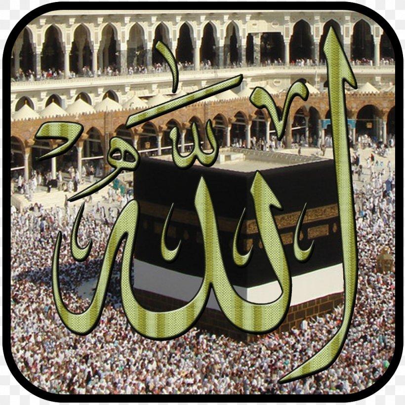Kaaba Islam Desktop Wallpaper Allah Png 1024x1024px Kaaba