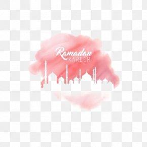 Pink Watercolor Castle - Ramadan Watercolor Painting Eid Mubarak Star And Crescent PNG