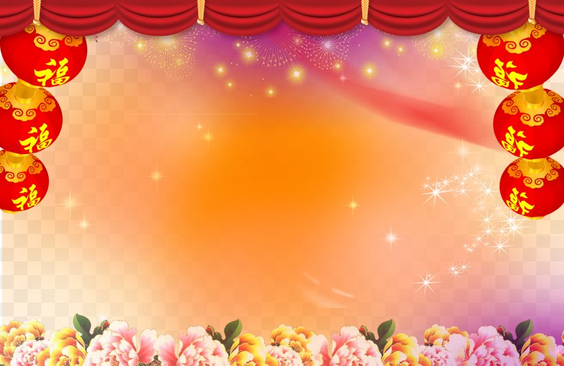 Chinese New Year Lantern Festival Holiday, PNG, 3402x2211px, New Year, Ceremony, Chinese New Year, Festival, Floral Design Download Free