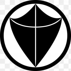 Armour - Shield Sword Clip Art PNG