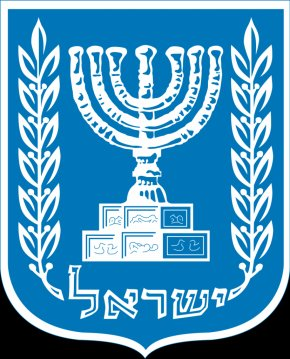 Jewish Holidays - Emblem Of Israel Coat Of Arms Star Of David Menorah PNG