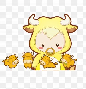 Baby Cow - Cattle Chinese Zodiac Ox PNG