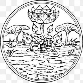 Company Seal - Ubon Ratchathani Eastern Thailand Isan Pathum Thani Province Provinces Of Thailand PNG