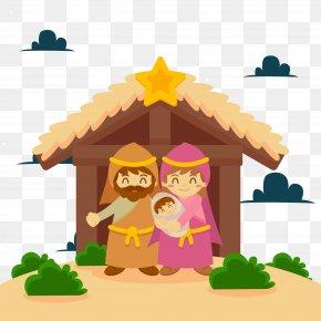 Islam Family Illustration - Birth Download Illustration PNG