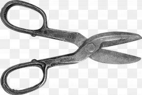 Scissors Image - Scissors Clip Art PNG