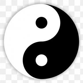 Martial Arts Symbols - Tao Te Ching Yin And Yang Symbol Taoism Clip Art PNG