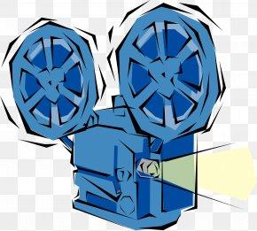 Movie - Film Art Clip Art PNG