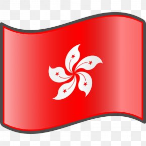 Scopes - Flag Of Hong Kong National Flag Special Administrative Regions Of China PNG