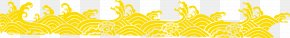 Wave - Yellow Close-up Commodity Grasses Font PNG