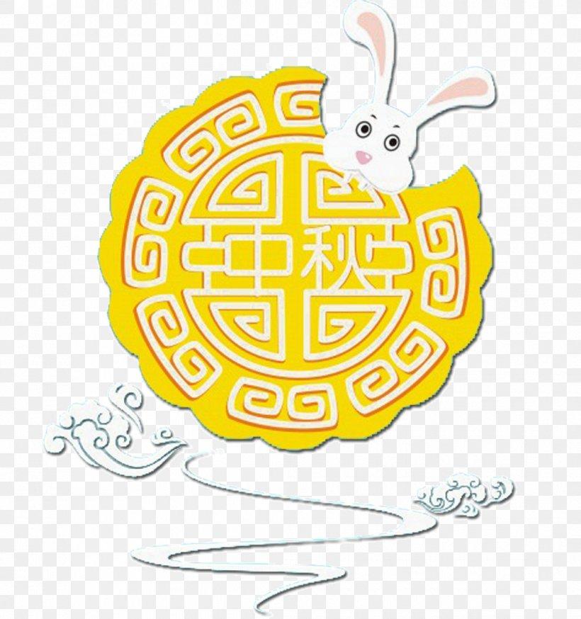 Mooncake Mid-Autumn Festival Eating Rabbit, PNG, 1045x1114px, Mooncake, Area, Art, Autumn, Brand Download Free