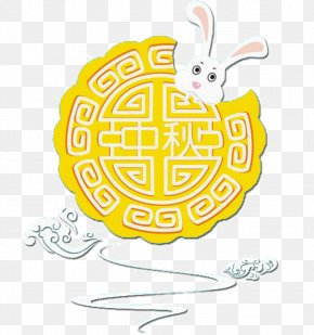 Mid-Autumn Festival To Eat Moon Cake Rabbit - Mooncake Mid-Autumn Festival Eating Rabbit PNG