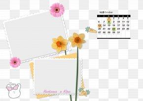 Calendar Template - Paper Yellow Petal Pattern PNG