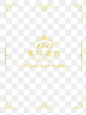 Wedding Welcome Card - Wedding Chinese Marriage Wallpaper PNG