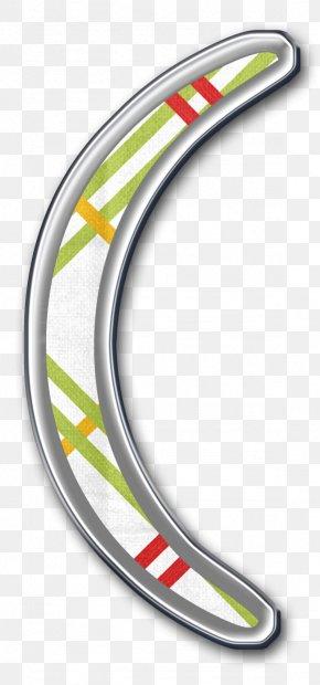 Symbol( - Symbol Icon PNG