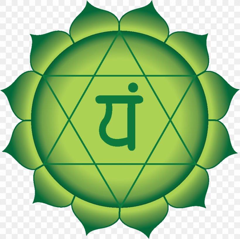 Green Leaf Logo, PNG, 880x877px, Chakra, Anodea Judith, Cartoon, Chakra System, Emblem Download Free