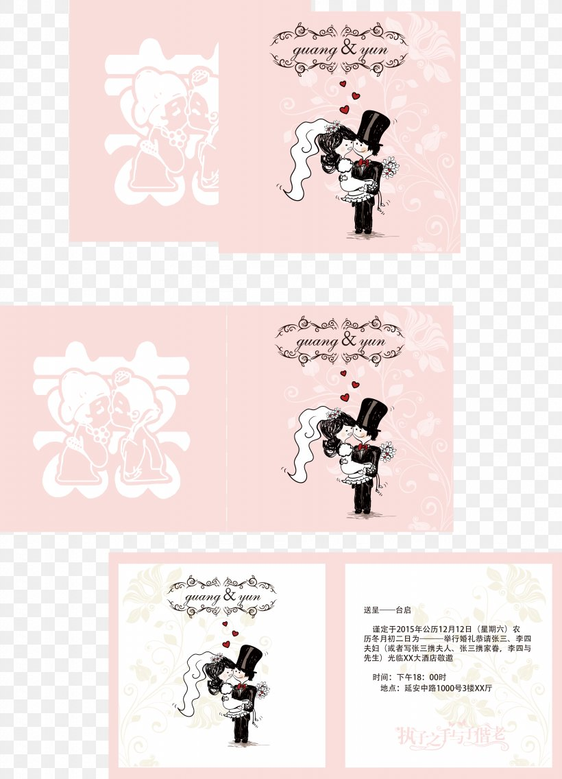 Paper Wedding Invitation Png 3432x4757px Paper Bridesmaid