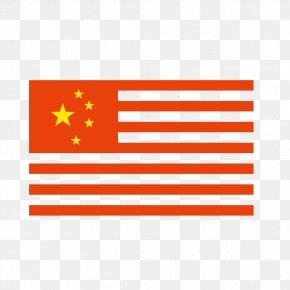Chinese National Flag Design - Flag Area Font PNG