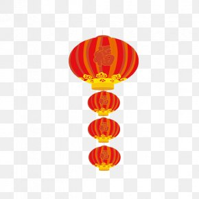 Chinese New Year Blessing Word String Of Lanterns - Lantern Chinese New Year Fu PNG