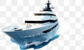 Yacht - Car Boat Yacht Gratis Mobile App PNG