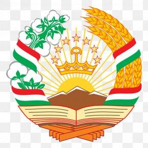 Soviet Union - Emblem Of Tajikistan Tajik Soviet Socialist Republic Flag Of Tajikistan Soviet Union PNG