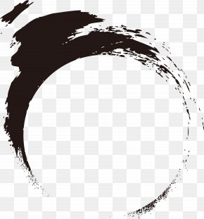 Ink Ink Chinese Style Circle - Joensuun Mainospiste Oy Drawing Ink PNG