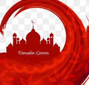 Red Ramadan - Islamic Art Muslim Mosque Allah PNG