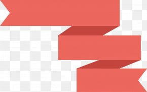 Red Geometry Text Box - Red Download Text Box Pattern PNG