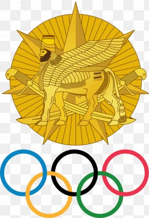 Assyrian Symbol - PyeongChang 2018 Olympic Winter Games Olympic Games Rio 2016 Refugee Olympic Team At The 2016 Summer Olympics 2022 Winter Olympics PNG